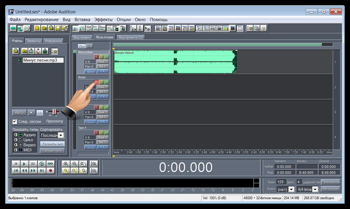 Программа Для Студийной Записи Звука С Микрофона